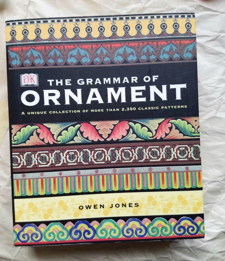 gramOfOrnament_web